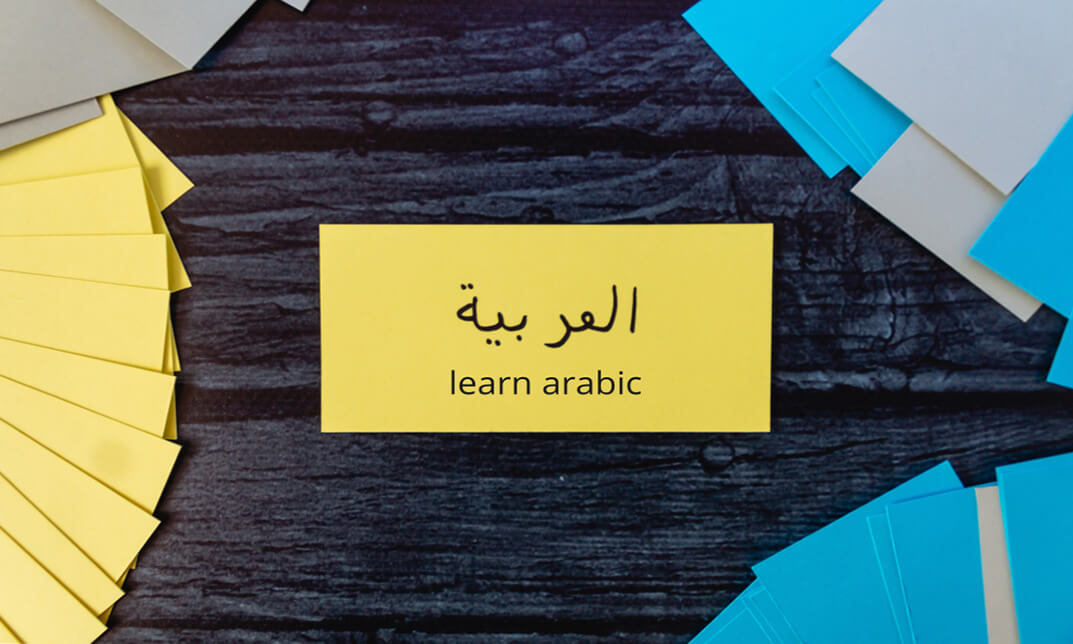 The Ultimate Arabic Course beginner to advanced